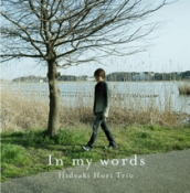 「 In my words 」 堀 秀彰